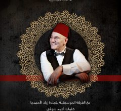 al akhbar-print
