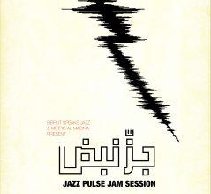 nabadwave-layout-metro-November poster online