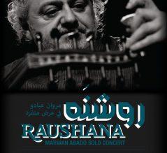 raushana_poster