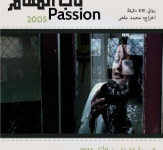 passion_poster