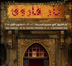 Bar Farouk - Poster