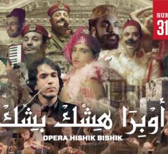 Opera Hishik Bishik