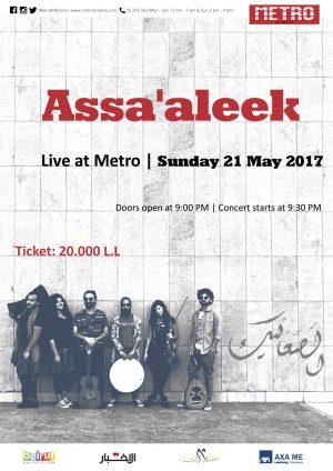Assa'aleek May 2017