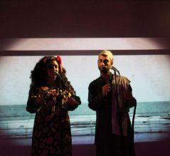 HIshik Bishik - Lina & Roy