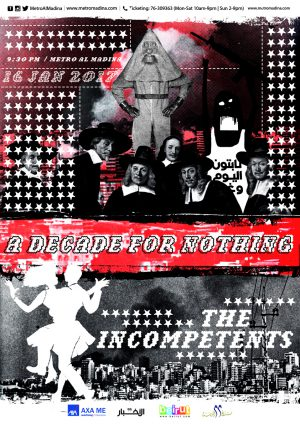 The Incompetents