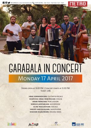 Garbala April 2017