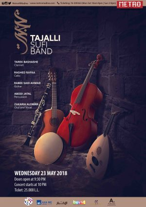 Tajalli Sufi Band May 2018