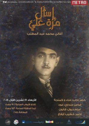 Abdel Mottaleb